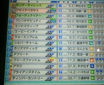 200810191326000.jpg