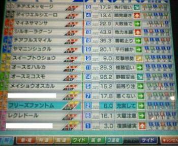 200810191355000.jpg