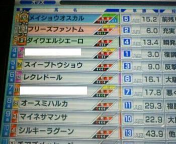 200810191358000.jpg