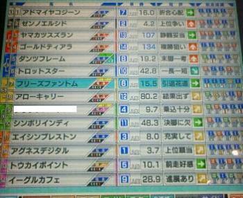 200810191414000.jpg