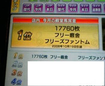 200810191424001.jpg