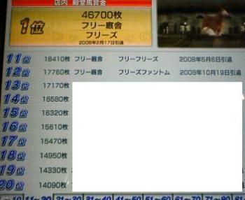 200810191425001.jpg