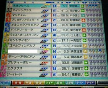 200812071121000.jpg