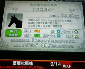 200812071217000.jpg