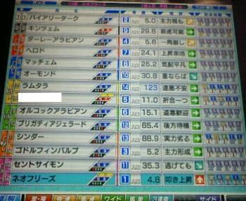 200812071502000.jpg