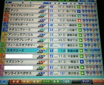 200812071806000.jpg
