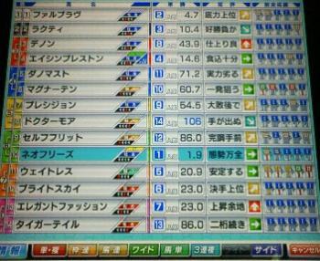 200812071821000.jpg