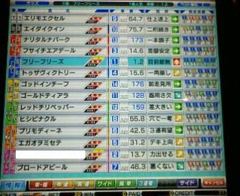 200812191021000.jpg