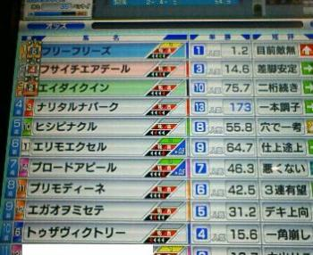200812191024000.jpg