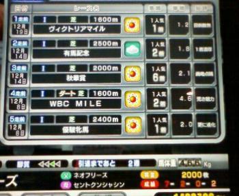 200812191025000.jpg