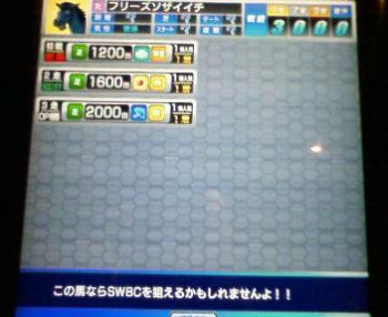200812191038000.jpg