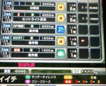 200812191654000.jpg