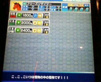 200812191657000.jpg