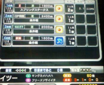 200812211458000.jpg