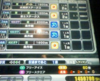 200812211538000.jpg