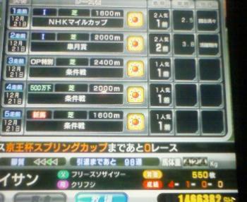 200812211608000.jpg
