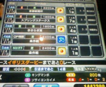 200812211636000.jpg