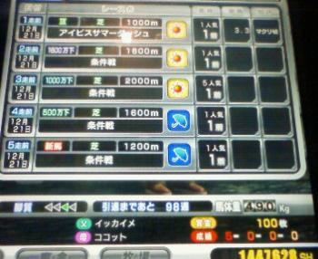 200812211650000.jpg