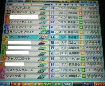 200901022312000.jpg