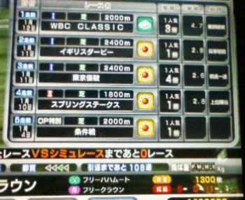 200901122203000.jpg