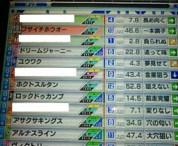 200902081324000.jpg