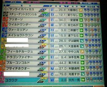 200902081356000.jpg
