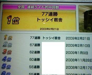 200902231252000.jpg