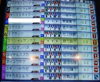 200903011101000.jpg