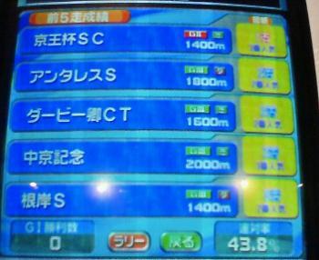 200903011438000.jpg