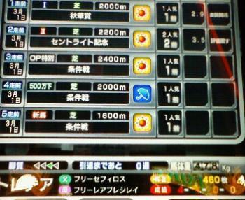 200903021021000.jpg