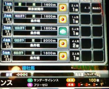 200903031150000.jpg