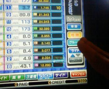 ②ふりー(ライド9連勝