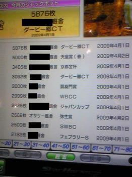 米雨JP2662