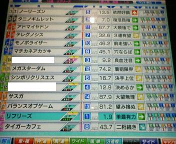 20_20090524213150.jpg