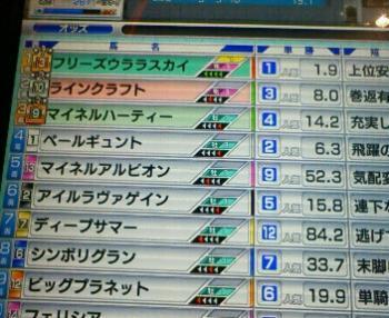 22_20090505165448.jpg