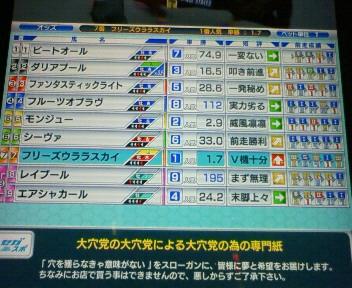 23_20090506172715.jpg