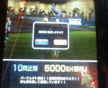 23_20090509180001.jpg