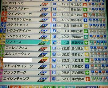 23_20090524213727.jpg