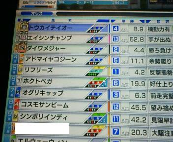 24_20090524213734.jpg