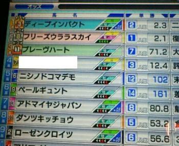 25_20090505165507.jpg