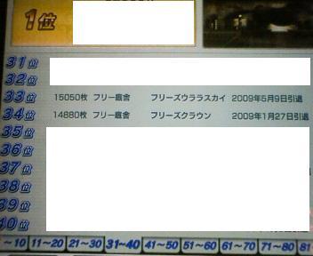 26_20090509180044.jpg