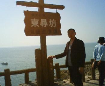 31_20090501213529.jpg