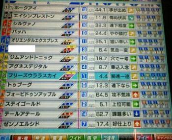 39_20090505170117.jpg