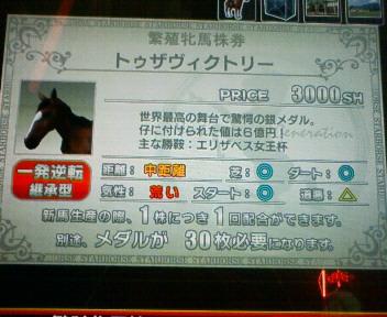 4_20090522224126.jpg