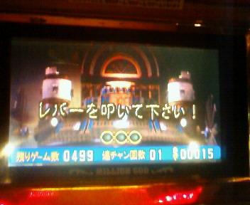 4_20090611193244.jpg