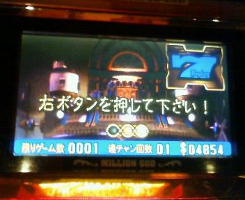 5_20090611193251.jpg