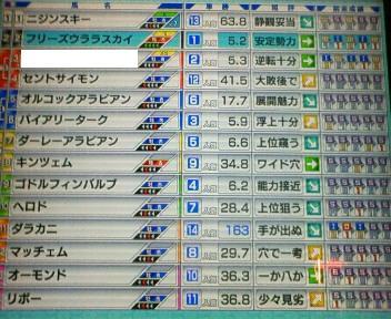 6_20090509175423.jpg