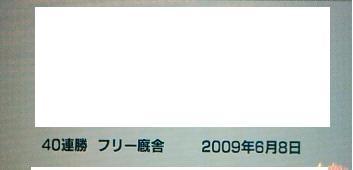 6_20090611193525.jpg