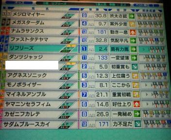 7_20090524212642.jpg