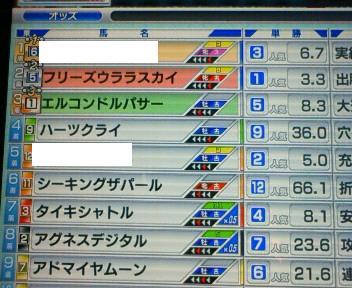 9_20090506172215.jpg